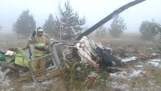 Разбился вертолет в Татарстане