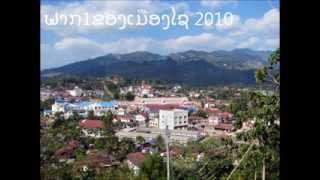 Oudomxay Laos  City new picture : oudomxay laos hotel show 05-06-2011