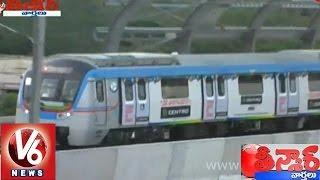 hyderabad metro rails to start soon teenmaar news