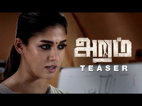 Aramm - Movie Trailer Image