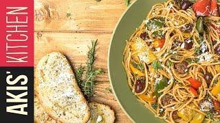 Country pasta | Akis Kitchen by Akis Kitchen
