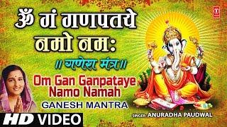 Video Om Gan Ganpataye Namo Namah Anuradha Paudwal [Full Song] I Ganesh Mantra download in MP3, 3GP, MP4, WEBM, AVI, FLV January 2017