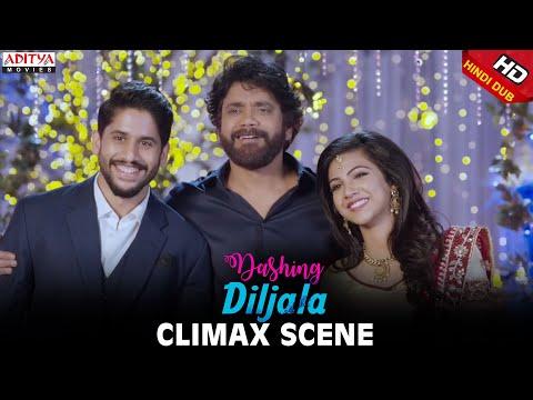Dashing Diljala Scenes || Dashing Diljala Climax Scene || Naga Chaitanya