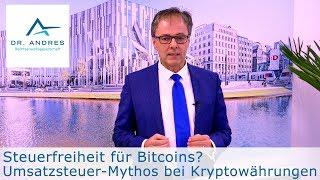 Zum Verkaufsstart von STEUERTSUNAMI BITCOIN: Umsatzsteuer auf Bitcoins?