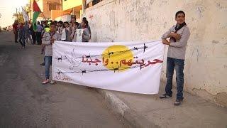 وقفة احتجاجية ضدّ اعتقال المُدرس حمزة عمر من مدرسة ارتاح الثانوية