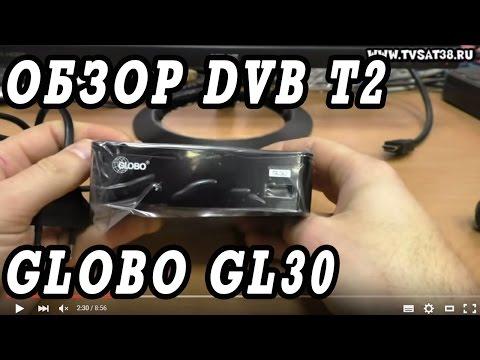 Обзор  ресивера DVB T2 Globo GL30. Подключение и настройка.