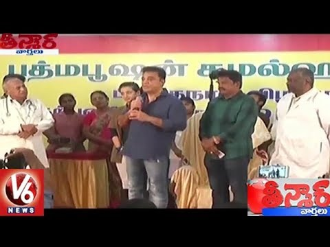 Kamal Haasan Cancels His Birthday Celebration, Organises Medical Camp | Teenmaar News