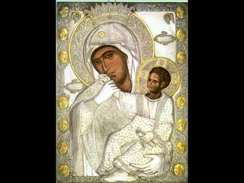 Дивна Любоевич - Пресвятая Богородице спаси нас