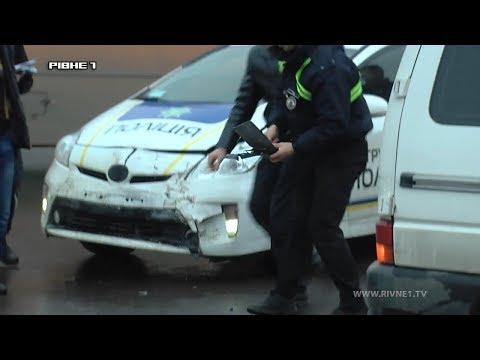 У Рівному поліцейський Пріус потрапив у ДТП [ВІДЕО]