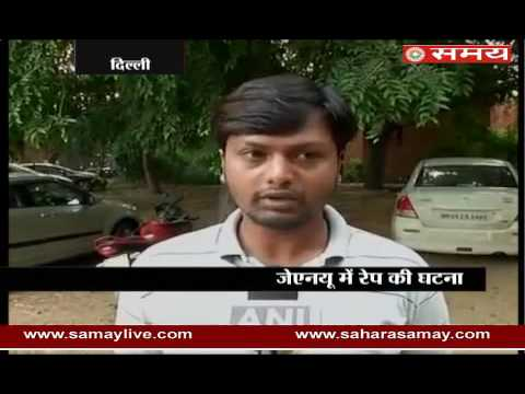 A PhD Girl student accused of rape on AISA activist in JNU