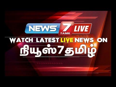 🔴 News7 Tamil LIVE   நியூஸ்7 தமிழ்   TN Election Date - 2021  April 6     AIADMK   DMK