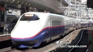 長野新幹線 あさま E2系