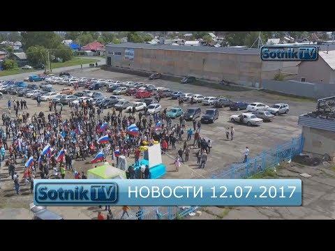 ИНФОРМАЦИОННЫЙ ВЫПУСК 12.07.2017