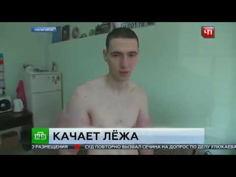 ЧП   Кирилл Терешин АМПУТИРУЮТ РУКИ - DomaVideo.Ru