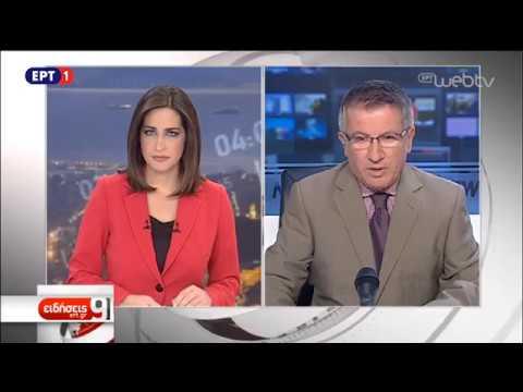 Το παράνομο παρασκευαστήριο αναβολικών στην Κρήτη- Αποκλειστικές εικόνες | 9/11/2018 | ΕΡΤ