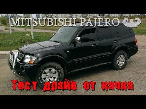 Mitsubishi pajero 2002 г отзывы снимок
