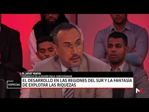 العرب اليوم - شاهد: ينجا خطاط يتهم الجزائر بالتآمر على الشباب الصحراوي وعائلاتهم