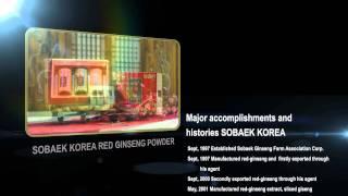 video thumbnail [SOBAEK KOREA] Red Ginseng Pure Red Soap Set & Foam Cleanser (Soap 100g *2ea) … youtube