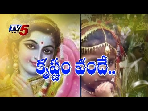 Krishnashtami Festivities | Temples Rush With Devotees : TV5 News