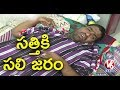 Bithiri Sathi Suffering With Fever | Funny Conversation With Savitri