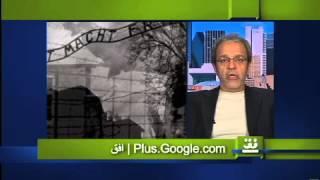 خامنه ای، هولوکاست، و یهودیان ایران