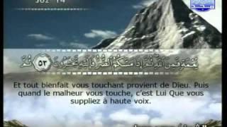 Le coran traduit en français parte 14 محمد جبريل الجزء