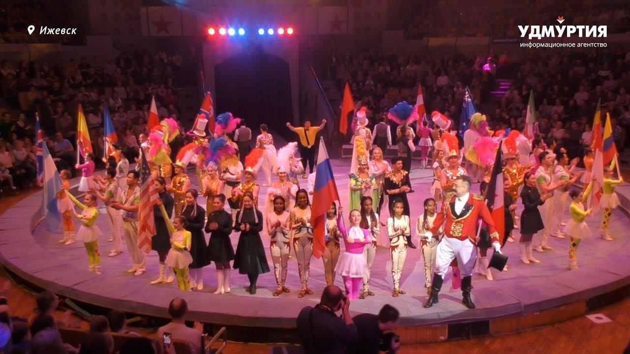 «Золотые» номера «Международного циркового фестиваля - 2019» в Ижевске