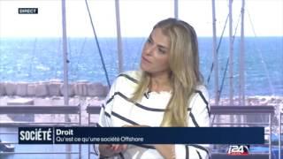 Israël est-il devenu un paradis fiscal ?