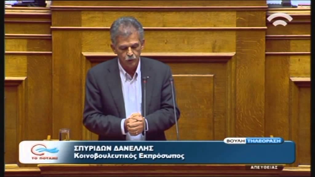 Σ. Δανέλλης (Κ.Ε. ΠΟΤΑΜΙ.) για τις επείγουσες ρυθμίσεις εφαρμογής των δημοσ/ών στόχων (19/11/15)