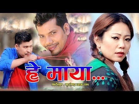 (New Nepali Adhunik Song Hey Maya By Shiva... 4 minutes, 36 seconds.)