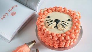 Cute Lion Cake เค้กสิงโตน่ารักมาก