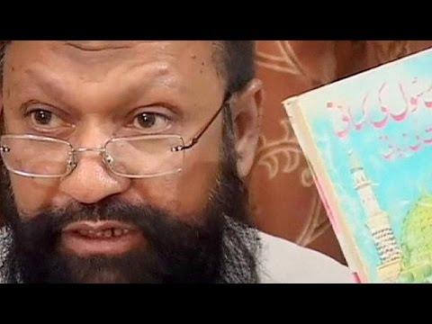Πακιστάν: Νεκρός ο Μάλικ Ισάκ