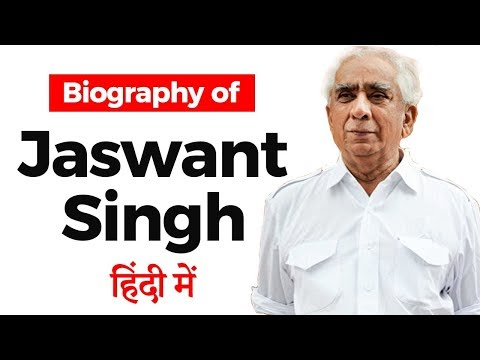 Biography of Jaswant Singh, Former cabinet minister and retired officer of Indian Army