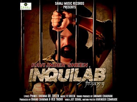 INQUILAB (TEASER) | Ravi Inder Sheen  | New Punjabi Song 2017