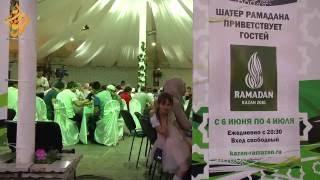 """Ифтар в РРК """"Туган авылым"""""""