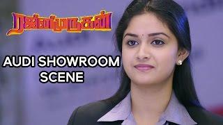 Video Rajini Murugan - Audi Showroom Scene | Sivakarthikeyan, Keerthy Suresh, Soori | D Imman | Ponram download in MP3, 3GP, MP4, WEBM, AVI, FLV January 2017