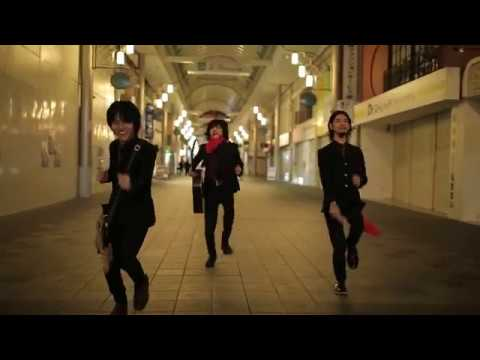 , title : 'がらくたロボット シングルカセット リード曲「Strawberry Dreamers 」 MUSIC VIDEO'