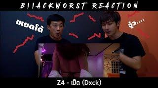 Download Lagu Z4 - เป็ด (Dxck) REACTION Mp3