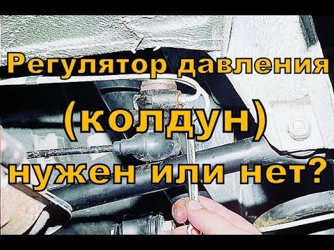 Шток колдуна ваз 21099 фотография