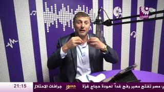 """برنامج ask.fm مع الشيخ عمار مناع """" الحلقة 63"""""""
