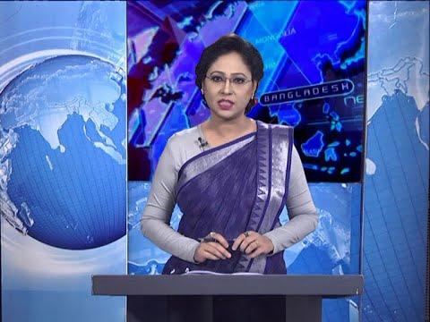 07 PM News || সন্ধ্যা ৭টার সংবাদ || 30 November 2020 || ETV News