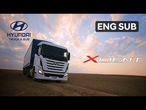 Hyundai - XCIENT in the desert