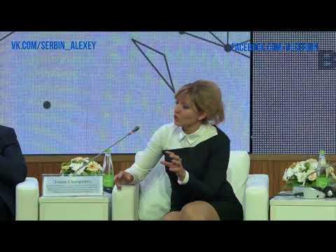 Запрет ICO и Биткоина Бирж Криптовалюта и Закон Элина Сидоренко Блокчейн митап Казань