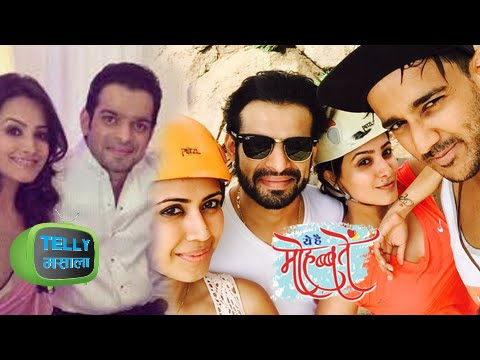 Shagun Goes On A Holiday With Ex Raman Bhalla | Ye