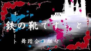 [Horror 18+] IN THE DARK 2014 - 闇の中