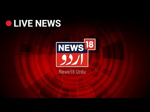 Election Results 2019 LIVE | Lok Sabha Elections Counting Day LIVE | News18 URDU LIVE TV
