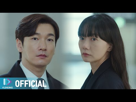 [MV] 선우정아 - Crisis [비밀의 숲2 OST Part.1 (Stranger2 OST Part.1)]
