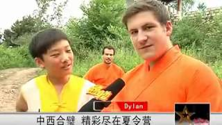 Siping China  City pictures : China Siping Shaolin Martial Arts Academy