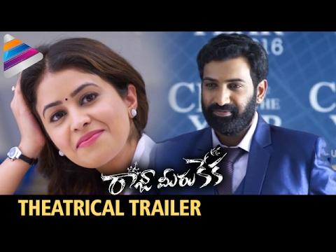 Raja Meeru Keka Telugu Movie Trailer | Lasya | Noel Sean | Taraka Ratna