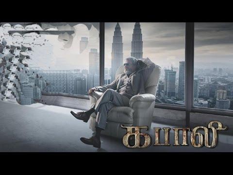 Cinematographer G Murali Open Talk Abouts Kabali   Kabali   Kabali Trailer   Tamil Movie   Updates.